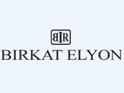 Birkat Eylon