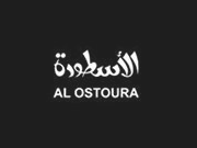Al Ostoura coupon code